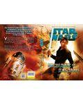 Star Wars: Наследник на джедаите - 2t