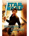 Star Wars: Наследник на джедаите - 1t