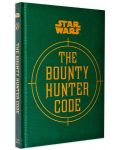 Star Wars. The Bounty Hunter Code (From the Files of Boba Fett) - 1t