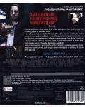 Правилата на играта (Blu-Ray) - 2t