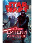 Star Wars: Тъмните ситски лордове - 1t