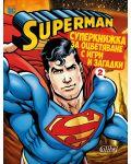 Superman: Суперкнижка за оцветяване с игри и загадки - 1t