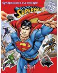 Superman: Суперкнижка със стикери - 1t