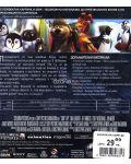 Всички на сърф (Blu-Ray) - 2t