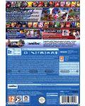 Super Smash Bros. (Wii U) - 4t