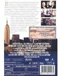 Сватбен сезон (DVD) - 3t
