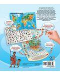 Световен атлас за деца - 2t