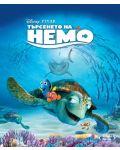 Търсенето на Немо (Blu-Ray) - 1t