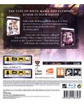 Tales of Xillia 1 & 2 Collection (PS3) - 3t