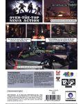 Teenage Mutant Ninja Turtles (PC) - 3t