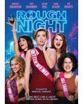 Тежка нощ (DVD) - 1t