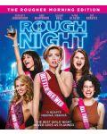 Тежка нощ (Blu-Ray) - 1t