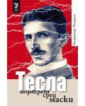 Тесла, портрет сред маски - 1t
