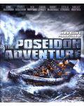 Приключението на Посейдон (Blu-Ray) - 1t