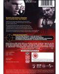 The Bourne Identity (DVD) - 2t