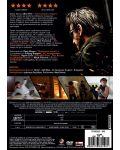 Стрелецът (DVD) - 3t