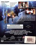Приключението на Посейдон (Blu-Ray) - 2t