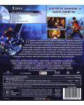 Чиракът на магьосника (Blu-Ray) - 3t