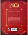 The Legend of Zelda: Art and Artifacts - 3t