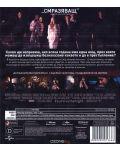 Чистката (Blu-Ray) - 3t