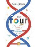 The Four: скритата ДНК на Епъл, Амазон, Фейсбук и Гугъл - 1t
