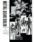 The Art of Metal Gear Solid I-IV (Collectable slipcase Hardcover) - 1t