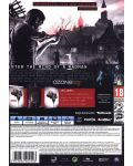 The Evil Within Limited Edition (PS4) - 13t