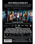 Лигата на справедливостта (DVD) - 2t