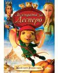 Легендата за Десперо (DVD) - 1t