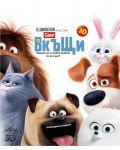Сами вкъщи 3D (Blu-Ray) - 1t