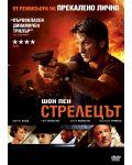 Стрелецът (DVD) - 1t