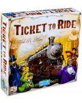 Настолна игра Ticket to Ride - 1t