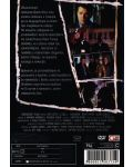 Тлеещ огън (DVD) - 2t