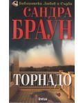 Торнадо - 1t