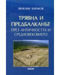 Трявна и Предбалканът през Античността и Средновековието - 1t