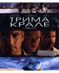 Трима крале (Blu-Ray) - 1t