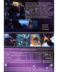 Трансформърс: Зверски машини - сезон 1 (DVD) - 2t