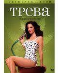 Трева - Сезон 4 (DVD) - 1t