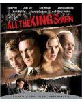 Цялото кралско войнство (Blu-Ray) - 1t