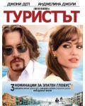 Туристът (Blu-Ray) - 1t