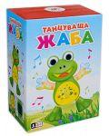 Интерактивна играчка Happy Toys - Жаба, танцуваща и пееща на български език - 3t