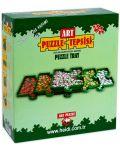 Комплект сортери за пъзелни части Art Puzzle - 6 броя - 1t