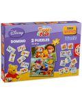 Комплект пъзели и игри Educa identic - Tiger & Pooh - 1t