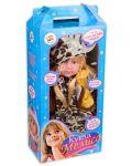 Интерактивна кукла Happy Toys - Мелиса, с леопардово костюмче и жълто елече - 2t