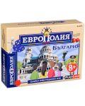 Детска настолна игра PlayLand - ЕвроПолия, България - 1t