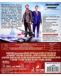 Убийствено интервю (Blu-Ray) - 3t