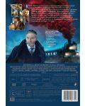 Убийство в Ориент експрес (DVD) - 2t