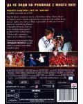 Училищен мюзикъл (DVD) - 2t
