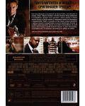 Улични крале (DVD) - 2t