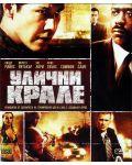 Улични крале (Blu-Ray) - 1t